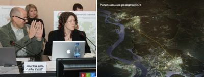 Perm news: Presentation of the masterplan for the BSU agglomeration in Russia
