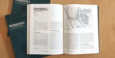 """Publikation """"""""Europäischer Städtebau"""""""